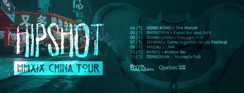 Hipshot-China-Tour-2019-Banner copie