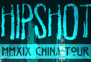 Une tournée en Chine pour le groupe de Québec Hipshot !